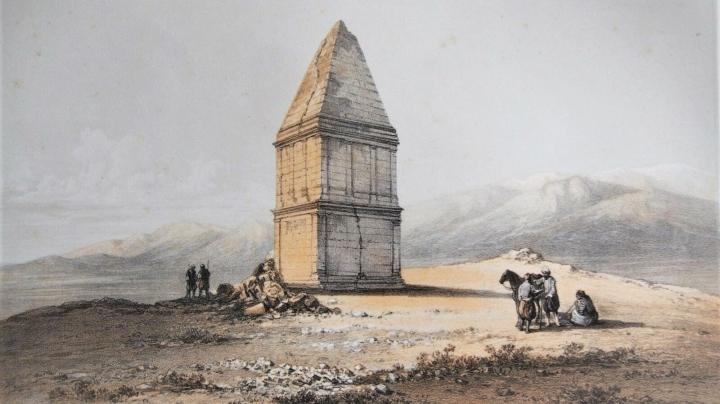 The Lebanese Pyramid