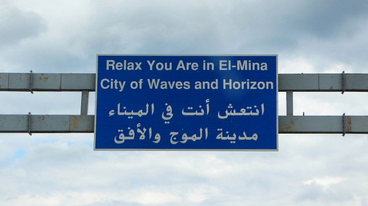 Relax you're inEl-Mina